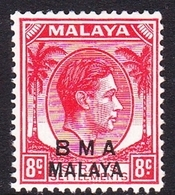 Malaya B.M.A  SG 7 1945 British Military Administration, 8c Scarlet, Mint Never Hinged - Malaya (British Military Administration)