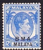 Malaya B.M.A  SG 10 1945 British Military Administration, 12c Bright Ultramarine, Mint Never Hinged - Malaya (British Military Administration)