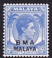 Malaya B.M.A  SG 11 1945 British Military Administration, 15c Bright Ultramarine, Mint Never Hinged - Malaya (British Military Administration)