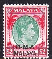 Malaya B.M.A  SG 16 1945 British Military Administration, $ 2.00 Green And Scarlet, Mint Never Hinged - Malaya (British Military Administration)