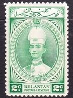Malaysia-Kelantan SG 41 1937 Sultan Ismail, 2c Green, Mint Never Hinged - Kelantan