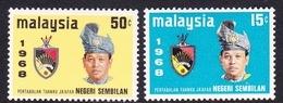 Malaysia-Negri Sembilan SG 88-89.1968 Installation Of Tuanku Ja'afar, Mint Never Hinged - Negri Sembilan