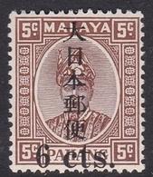 Malaya-Pahang Japan Occupation N 21 1943 6c On 5c Chocolate, Mint Never Hinged - Groot-Brittannië (oude Kolonies En Protectoraten)