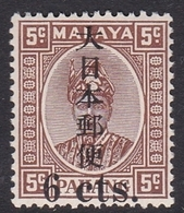 Malaya-Pahang Japan Occupation N 21 1943 6c On 5c Chocolate, Mint Never Hinged - Occupation Japonaise