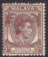 Malaya-Penang Japan Occupation N 4 1942 5c Brown, Mint Never Hinged - Groot-Brittannië (oude Kolonies En Protectoraten)