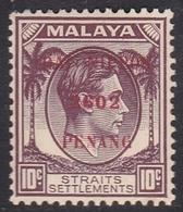 Malaya-Penang Japan Occupation N 6 1942 10c Dull Violet, Mint Never Hinged - Grande-Bretagne (ex-colonies & Protectorats)