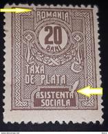 "ERROR REVENUE STAMP Romania 1916 Social Asistance, 20 Bani, Brown, Spining,broken Frame And  Spot "" Pană""  A, See Image - Variétés Et Curiosités"