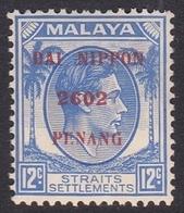 Malaya-Penang Japan Occupation N 7 1942 12 Ultra, Mint Never Hinged - Ocupacion Japonesa