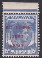 Malaya-Penang Japan Occupation N 8 1942 15c Ultra, Mint Never Hinged - Great Britain (former Colonies & Protectorates)