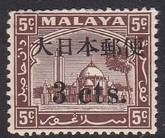 Malaya-Selangor Japan Occupation N 31 1943 3c On 5c Chocolate, Mint Never Hinged - Groot-Brittannië (oude Kolonies En Protectoraten)