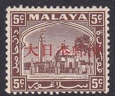 Malaya-Selangor Japan Occupation N 32 1943 5c Chocolate, Mint Never Hinged - Ocupacion Japonesa