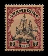 KAMERUN Nr 14 Postfrisch X6CC41E - Kolonie: Kamerun