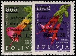 Bolivia 1966 Cochabamba Philatelic Society Unmounted Mint. - Bolivia