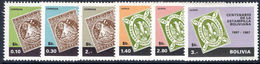 Bolivia 1968 Stamp Centenary Unmounted Mint. - Bolivia