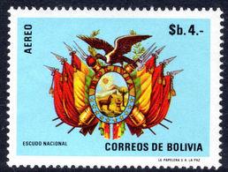 Bolivia 1972 National Arms Unmounted Mint. - Bolivia