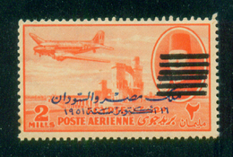 EGYPT / 6 BARS / MNH . - Ungebraucht