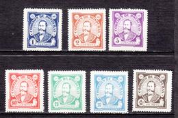 ##32, Honduras, 1896, UPU, U.P.U., Faux, Forgery, - Honduras