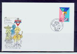 South Korea/1991 World Assembly YMCAs Fdc/MNH.good Condition - Non Classés