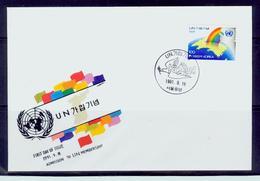 South Korea/1991 Admission To The UN Membership Fdc / MNH.good Condition - Organizzazioni