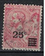 MONACO          N°  YVERT    52  ( 7 )        OBLITERE - Monaco