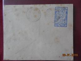 Entier Postal (peut Etre) Yemen - Timbres