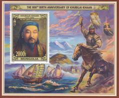 2015 Mongolia Khaan Ships Horses History Souvenir Sheet MNH - Mongolie