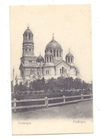 RU 443000 SAMARA / KUIBYSCHEW, Russisch Orthodoxe Kirche - Russland