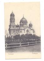 RU 443000 SAMARA / KUIBYSCHEW, Russisch Orthodoxe Kirche - Russia