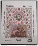Syria 2008 MNH S/S M/S Block - 20th Arab Summit - Damascus - Syria