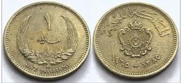 LIBIA - 1 Millieme - 1965 - KM 5 - Libyen