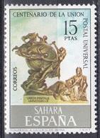 Spanische Sahara Spanien Spain 1974 Organisationen Weltpostverein UPU Denkmal Denkmäler Memorial Rom, Mi. 345 ** - Spanische Sahara