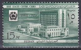 Sudan Soudan 1960 Organisationen Arabische Liga Arab League Architektur Architecture Bauwerke Buildings, Mi. 160 ** - Sudan (1954-...)