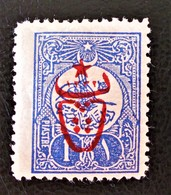 SURCHARGE ROUGE 1917 - NEUF * - YT 522 - 1858-1921 Ottoman Empire