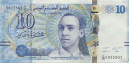 Tunisie 10 Dinars (P96) 2013 (Préf: D/35) -UNC- - Tunisie