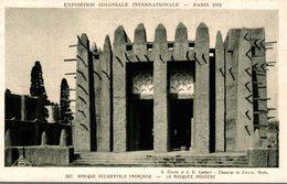 EXPOSITION COLONIALE INTERNATIONALE PARIS 1931  AFRIQUE OCCIDENTALE FRANCAISE LA MOQUEE INDIGENE - Exposiciones