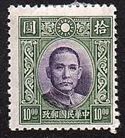 1938 Sun Yat Sen $10 MH Perf 12½  (796) - China