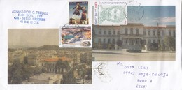 GOOD GREECE Postal Cover To ESTONIA 2018 - Good Stamped: Nature ; Post - Covers & Documents