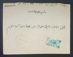 XZ8 - Lebanon 1954 Cover Sent From Ablah (rare Pstmk) To Majalat Izaa Via Zahle - Lebanon