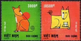 Vietnam 2018 (2017). Chinese New Year.  Chinese Zodiac. Year Of The Dog - Anno Nuovo Cinese