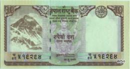 Nepal 10 Rupee (P61) 2008 -UNC- - Népal