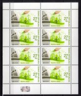 2016 Czech Respublic- Europa CEPT Thining Green - Sheetlet With Hologramm MNH** MI 882 - Tschechische Republik