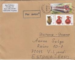 GOOD UKRAINE Postal Cover To ESTONIA 2011 - Good Stamped: Ceramic ; Train - Ukraine