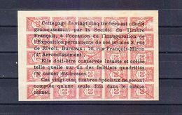 TIMBRE FRANCE BLOC FEUILLET  ??????????? - Commemorative Labels