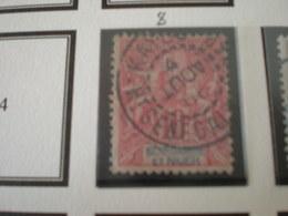 TIMBRE DE SENEGAMBIE ET NIGER COLONIE FRANCAISE ENTRE N°5 - Unused Stamps