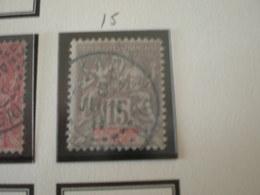 TIMBRE DE SENEGAMBIE ET NIGER COLONIE FRANCAISE ENTRE N°6 - Unused Stamps