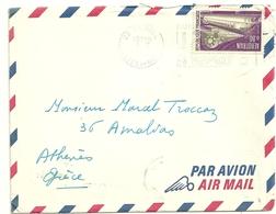 LETTRE POUR L'ETRANGER AVEC 80c AEROTRAIN - 1961-....