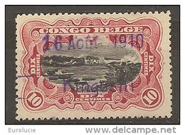 CONGO RRR Cancel KINGUSHI On 2 Lines TIMBRE UNILINGUE - RRRR + PERFECT Quality - Congo Belge