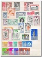 Nigeria, Plakker MH, Small Collection In Good Condition ( Cat. Price MI € 80,00 ) - Nigeria (1961-...)