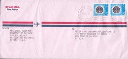 Saudi Arabi Air Mail MINISTRY OF DEFENSE, TMS Cds. SLAYEL 1993 Cover Brief USA King Fhad University Petroleum & Minerals - Saudi-Arabien