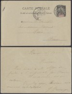 INDOCHINE EP 10c DE HANOI 05/05/1903 VERS FRANCE (6G18538) DC-MV521 - Indochina (1889-1945)